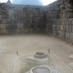 石臼の部屋